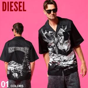 ディーゼル メンズ DIESEL シャツ 半袖 ワークシャツ 開襟 ウルフ トナカイ プリント バックロゴ ブランド トップス オープンカラー DSA01816CCAQ|zen