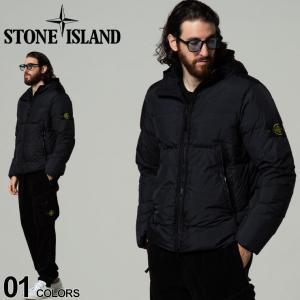 STONE ISLAND ストーンアイランド ロゴ フード フルジップ ダウンジャケット ブランド メンズ アウター ジャケット ブルゾン ダウン SIMO751540123|zen