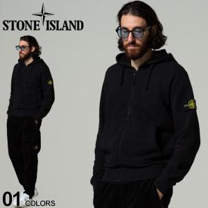 STONE ISLAND ストーンアイランド 裏起毛 袖ロゴ フルジップ スウェット パーカー ブランド メンズ トップス ジップ SIMO751564220|zen
