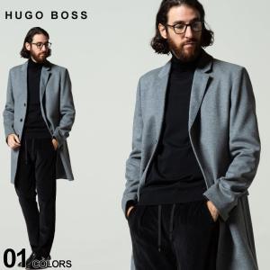 ヒューゴボス メンズ HUGO BOSS カシミヤ混 ウール シングル チェスターコート ブランド アウター コート カシミア カシミヤ HBRMIGO10218879|zen