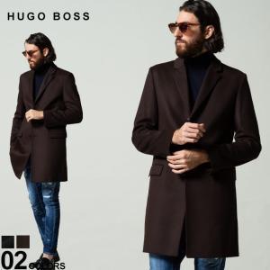 ヒューゴボス メンズ HUGO BOSS カシミヤ混 ウール シングル チェスターコート ブランド アウター コート カシミア カシミヤ HBRMIGO10218859|zen