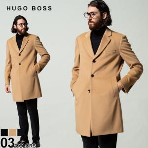 ヒューゴボス メンズ HUGO BOSS カシミヤ混 ウール シングル チェスターコート ブランド アウター コート カシミア カシミヤ HBHHYDE10237369|zen