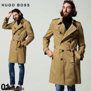 ヒューゴボス メンズ HUGO BOSS ダブル ベルト トレンチコート ブランド アウター コート ビジネス HBTRENC10237585|zen