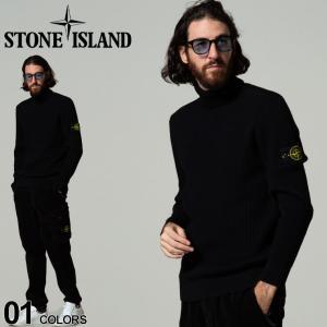 STONE ISLAND ストーンアイランド ウール100% ハイネック 長袖 リブニット ブランド メンズ トップス ニット セーター SI7515525C2|zen