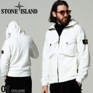 STONE ISLAND ストーンアイランド ポケット フード フルジップ ボア パーカー ブランド メンズ アウター ジャケット ブルゾン ボア SI751560134|zen