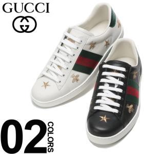 グッチ GUCCI スニーカー レザー スタービー ウェブライン ローカット ブランド メンズ 靴 シューズ 革 星 蜂 ハチ GC386750A38F0|zen