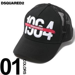 ディースクエアード DSQUARED2 キャップ ロゴ刺繍 メッシュ ブランド メンズ 帽子 スナップバック D2BCM0096|zen