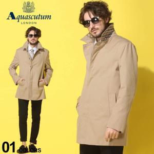 アクアスキュータム Aquascutum コート ステンカラー ツイル 2WAY チェックライナー BERKELEY ブランド メンズ ビジネス アウター ライナー AQBERKELEYBOL9S|zen