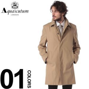 アクアスキュータム Aquascutum コート ステンカラー ツイル 2WAY BROADGATE ブランド メンズ ビジネス アウター コート ライナー AQBROADGATBOL9S|zen