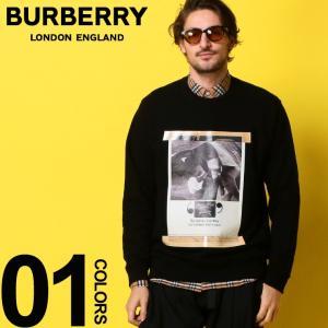 バーバリー BURBERRY スウェット トレーナー プリント アーカイブ キャンペーン スエット メンズ BB8009976|zen