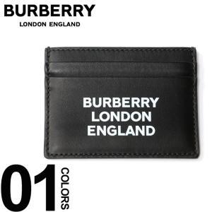 バーバリー BURBERRY パスケース レザー ロゴ プリント カードケース SANDON BB8009213|zen