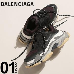 バレンシアガ BALENCIAGA スニーカー トリプル S BLACK ブランド レディース 靴 ダッドシューズ BCL524039W09OH|zen