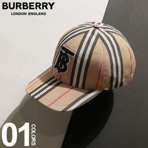 バーバリー BURBERRY キャップ コットン TBロゴ アイコンストライプ ブランド メンズ 帽子 スナップバック トーマスバーバリー BB8011952|zen