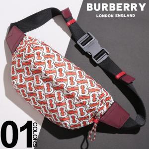 バーバリー BURBERRY バッグ ナイロン モノグラム バムバッグ ブランド メンズ レディース ボディバッグ ウエストポーチ BB8010744|zen