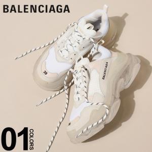 バレンシアガ BALENCIAGA スニーカー トリプル S クリアソール ブランド レディース 靴 ダッドシューズ BCL544351W09E1|zen