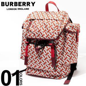バーバリー BURBERRY リュック レザートリム モノグラム バックパック ブランド メンズ レディース デイパック バッグ BB8010738|zen