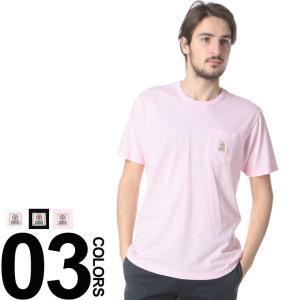 フランクリン マーシャル Franklin&Marshall Tシャツ コットン 胸ロゴ ポケット付き クルーネック 半袖FMTSMF196AN|zen