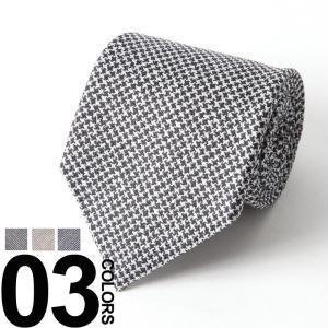 ラルディーニ LARDINI ネクタイ シルク 千鳥格子 ブランド メンズ ビジネス LDCRC850110|zen