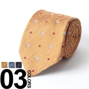 ラルディーニ LARDINI ネクタイ シルク ネップ フラワー 花柄 ブランド メンズ ビジネス LDCRC850162|zen