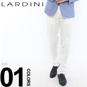 ラルディーニ LARDINI トラウザー コットンパンツ ホワイト ストレッチ メンズ ボトムス LDPARISR50217 ブランド|zen