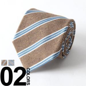 ラルディーニ LARDINI ネクタイ シルク ネップ調 レジメンタル ブランド メンズ ビジネス LDCRC850157|zen