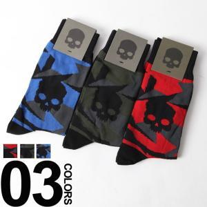 ハイドロゲン HYDROGEN ソックス スカル カモフラ ロング ブランド メンズ 靴下 HY200806|zen