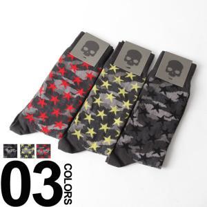 ハイドロゲン HYDROGEN ソックス スター総柄 ロング カモフラ ブランド メンズ 靴下 HY223804|zen