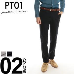 PT01 ピーティーゼロウーノ トラウザー パンツ コットン ストレッチ the elegance of delirium メンズ ブランド スリムフィット SLIM FIT PT1VL01ZCOTU65|zen