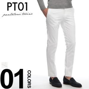 PT01 ピーティーゼロウーノ トラウザー ストレッチ コットンパンツ SLIM FIT スリムフィット ブランド メンズ ボトムス ジップフライ PTCPDT1ZMAGTT02|zen