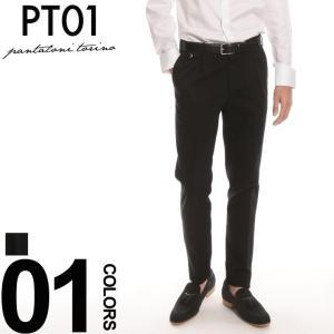 PT01 パンツ ピーティーゼロウーノ トラウザー ストレッチ コットンパンツ GENTLEMAN FIT メンズ ブランド ワンタック PT1GS11ZPOCSD28|zen