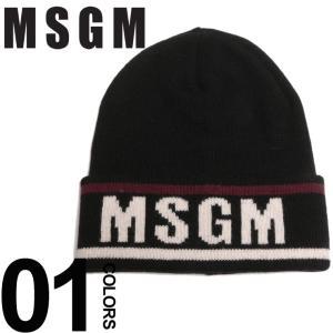 MSGM エムエスジーエム ニットキャップ カシミヤ混 ロゴ メンズ ブランド 帽子 ロゴ ワッチキャップ ニット帽 ビーニー ウール MS2540ML10|zen