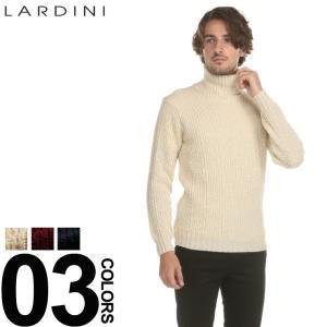 ラルディーニ ニット LARDINI アルパカ混 タートルネック ハイネック ブランド メンズ トップス セーター ウール LDMML99IG51011|zen