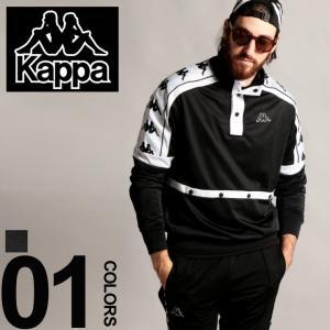 カッパ Kappa アノラック ジャージ ロゴライン ブランド BANDA 10 ARTAN メンズ トップス トラックトップ スタンドカラー KP3031TA0 zen