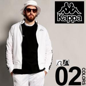 カッパ Kappa トラックジャケット アームライン トラックトップ BANDA ANNISTON SLIM ブランド メンズ ジャージ スリム KP301EFU0 zen