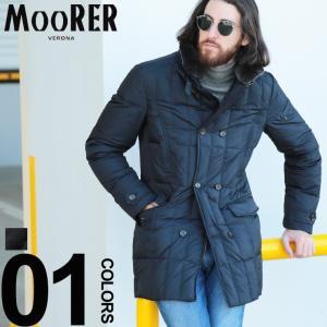 ムーレー MOORER ダウンジャケット ダウンコート 衿裏ファー MORRIS-KM モリス ブランド メンズ ビジネス アウター MRMORRISKM8F|zen