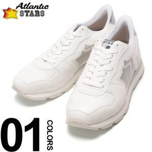 アトランティックスターズ Atlantic STARS スニーカー スター スエード ローカット アンタレス ANTARES BA 86B ブランド メンズ ASBA86B|zen