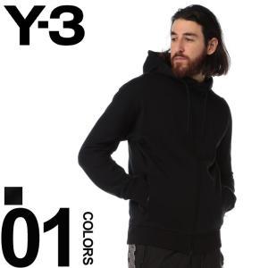 Y-3 ワイスリー スウェット パーカー 袖ロゴプリント ダブルジップ NEW CLASSIC HOODIE ブランド メンズ トップス スエット Yohji Yamamoto Y3DY7254|zen