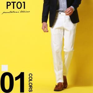 PT01 トラウザー コットン ストレッチ パンツ SLIM FIT ブランド メンズ ボトムス ノープリーツ ホワイト PTVT01Z00MANK03|zen