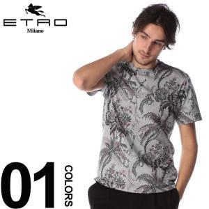 エキゾチックなボタニガル柄で仕上げたエトロの半袖Tシャツです。鮮やかなグリーンカラーにボタニカル柄が...