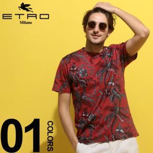 エキゾチックなボタニガル柄で仕上げたエトロの半袖Tシャツです。深みのあるレッドカラーにボタニカル柄が...