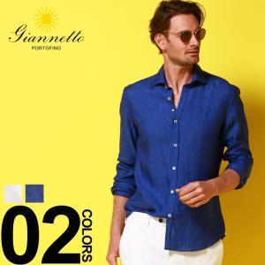 ジャンネット GIANNETTO シャツ 麻100% 長袖 リネンシャツ ホリゾンタル 麻シャツ ブランド メンズ トップス GT91751|zen