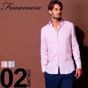 フィナモレ Finamore シャツ 長袖 麻100% ストライプ イタリアンカラー リネン 麻シャツ ブランド メンズ トップス リネンシャツ FIC0046USTICA|zen