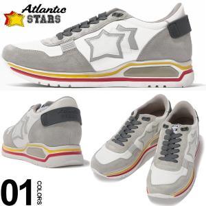 アトランティックスターズ Atlantic STARS スニーカー スエード スター ローカット PEGASUS BG J01 ブランド メンズ 靴 シューズ レザー スウェード ASBGJ01|zen