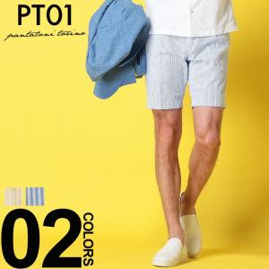 PT01 ピーティーゼロウーノ ショートパンツ シアサッカー コードレーン ストライプ ショーツ バミューダ ブランド メンズ ボトムス コットン PTCBYS11Z20SM02|zen