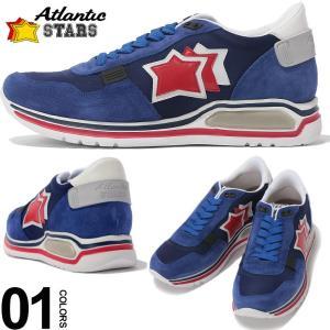 アトランティックスターズ Atlantic STARS スニーカー スエード スター ローカット PEGASUS NP J03 ブランド メンズ 靴 シューズ レザー スウェード ASNPJ03|zen