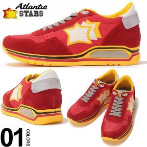 アトランティックスターズ Atlantic STARS スニーカー スエード スター ローカット PEGASUS FR J09 ブランド メンズ 靴 シューズ レザー スウェード ASFRJ09|zen