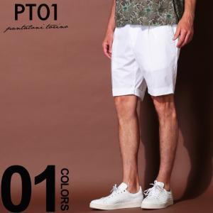 PT01 ピーティーゼロウーノ ショートパンツ コットン ワンタック ストレッチ WHITE ブランド メンズ ボトムス ショーツ バミューダ PTCBYS11Z20BP23|zen
