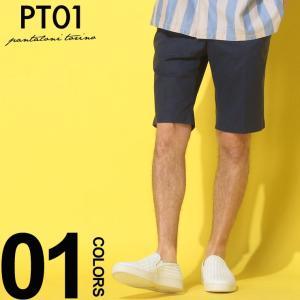 PT01 ピーティーゼロウーノ ショートパンツ コットン ワンタック ストレッチ NAVY ブランド メンズ ボトムス ショーツ バミューダ PTCBYS11Z20BP23|zen