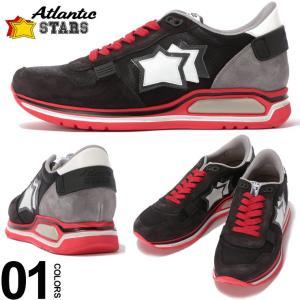 アトランティックスターズ Atlantic STARS スニーカー スエード スター ローカット PEGASUS NA J08 ブランド メンズ 靴 シューズ レザー 星 スウェード ASNAJ08|zen