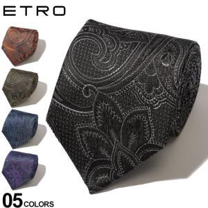 エトロ ETRO ネクタイ シルク ペイズリー ブランド メンズ タイ 黒 紫 青 緑 橙 ET120266000|zen